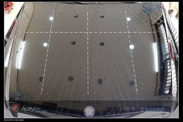 棕櫚蠟潑水測試比較 (3)b