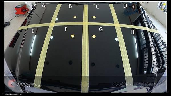 棕櫚蠟亮度測試比較 (1)B