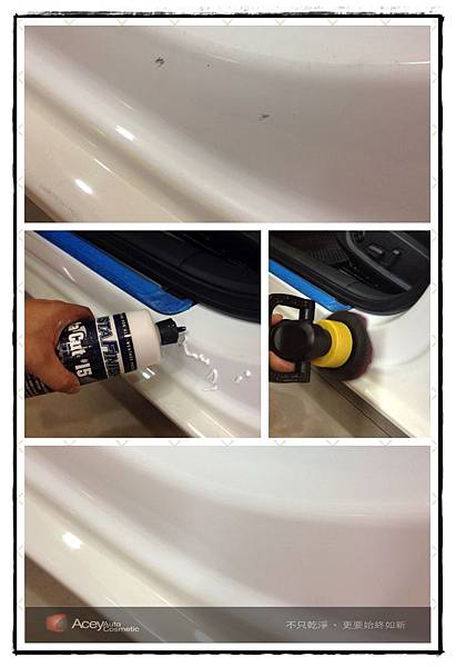 AudiA4鍍膜 (17).jpg