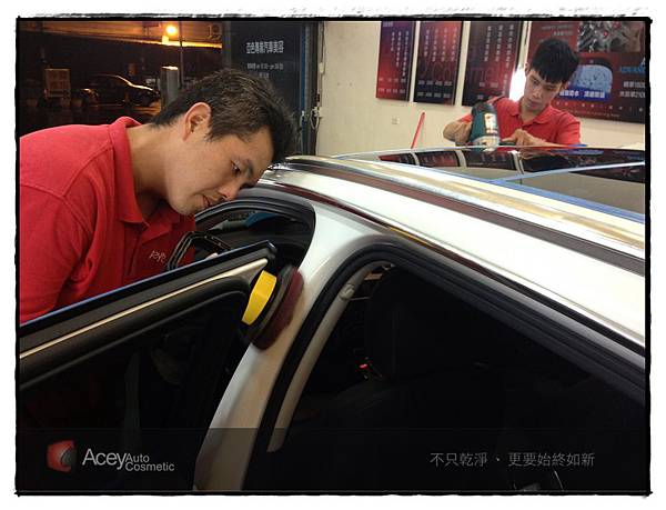 AudiA4鍍膜 (20).jpg