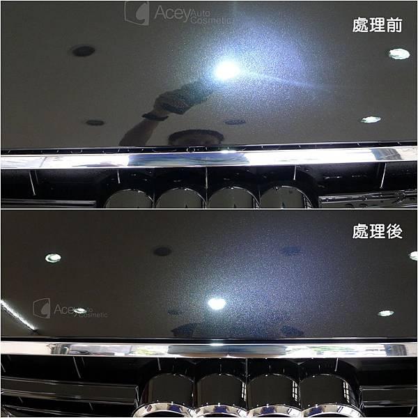 AudiA6美容前後比較 (5).jpg