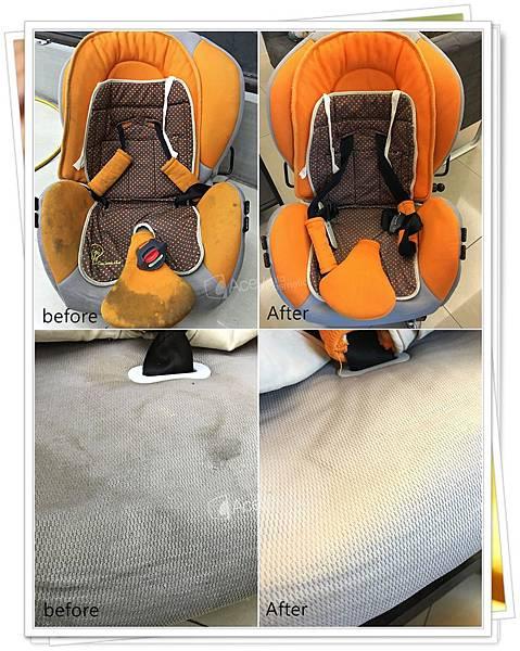 亞色專業汽車美容_安全座椅清洗 (1).jpg