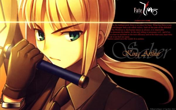 Fatezero10.jpg