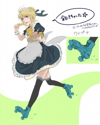 Fatezero1026.jpg
