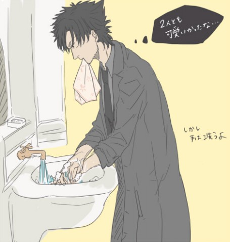 Fatezero1029.jpg