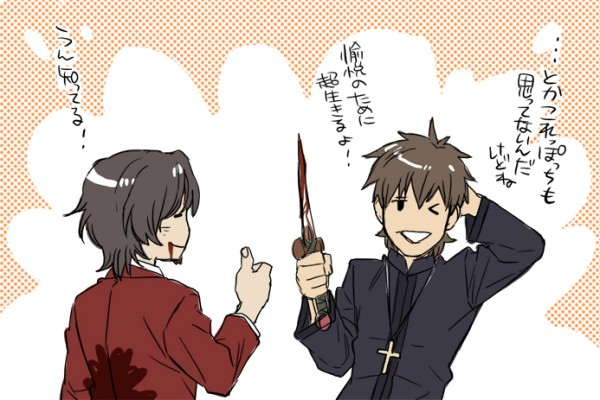 Fatezero1048.jpg