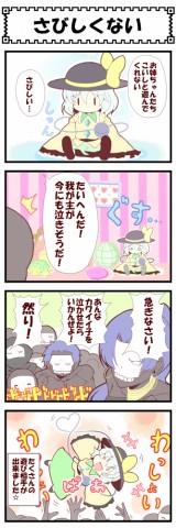 Fatezero1051.jpg