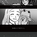 東風谷早苗1005.jpg