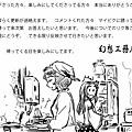 東風谷早苗1014.jpg