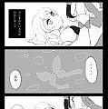 博麗 靈夢1012.jpg
