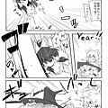 博麗 靈夢1027.jpg