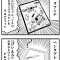 博麗 靈夢1051.jpg