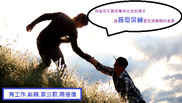 helping-hand.png