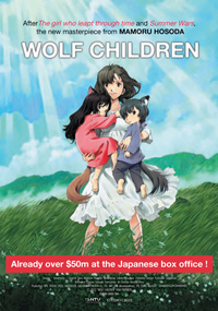 wolfchildren1