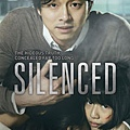 Silenced-Movie-poster-723x1024