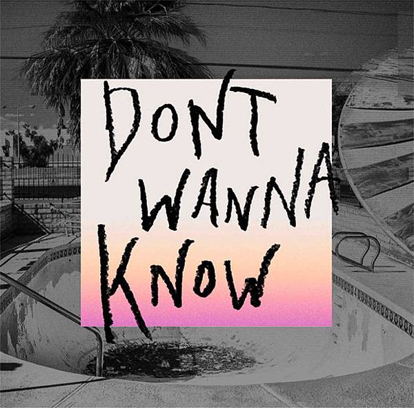 maroon-5-kendrick-lamar-dont-wanna-know-billboard-embed.jpg