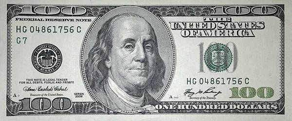 Ben-Franklin-100-Bill.jpg