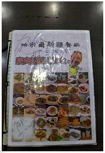 帕米爾新疆餐廳-3