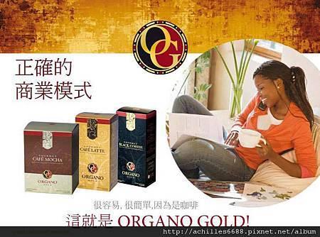 OG Opportunity PPT_Taiwan 0816_頁面_02.jpg