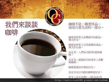 OG Opportunity PPT_Taiwan 0816_頁面_04.jpg