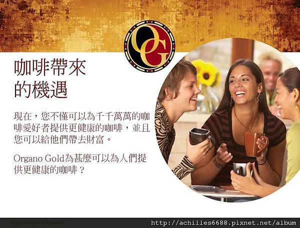 OG Opportunity PPT_Taiwan 0816_頁面_05.jpg