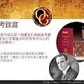 OG Opportunity PPT_Taiwan 0816_頁面_10.jpg