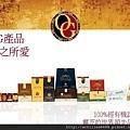 OG Opportunity PPT_Taiwan 0816_頁面_08.jpg