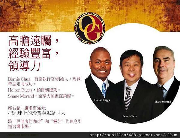 OG Opportunity PPT_Taiwan 0816_頁面_09.jpg