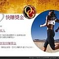 OG Opportunity PPT_Taiwan 0816_頁面_13.jpg