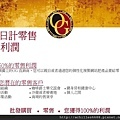 OG Opportunity PPT_Taiwan 0816_頁面_12.jpg