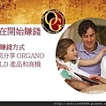 OG Opportunity PPT_Taiwan 0816_頁面_11.jpg