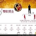 OG Opportunity PPT_Taiwan 0816_頁面_15.jpg