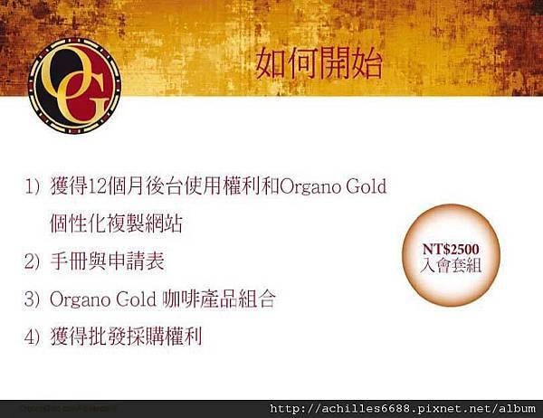 OG Opportunity PPT_Taiwan 0816_頁面_17.jpg
