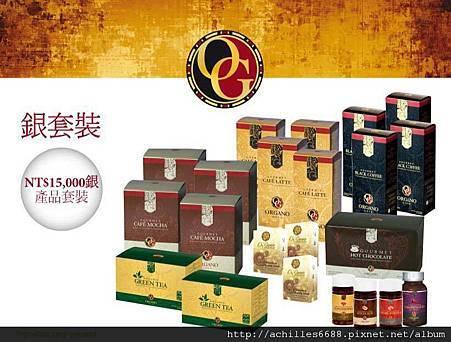 OG Opportunity PPT_Taiwan 0816_頁面_19.jpg