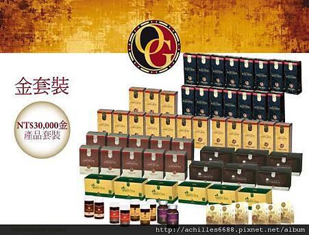 OG Opportunity PPT_Taiwan 0816_頁面_20.jpg