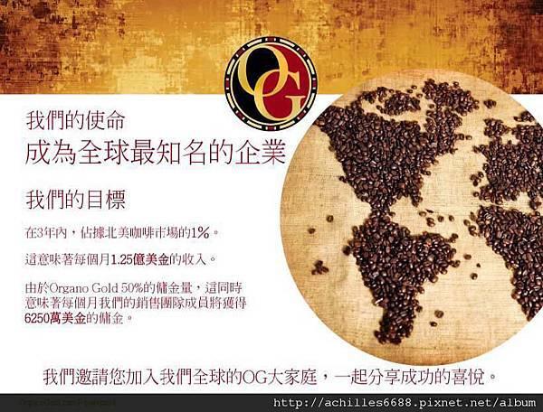 OG Opportunity PPT_Taiwan 0816_頁面_21.jpg