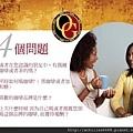 OG Opportunity PPT_Taiwan 0816_頁面_24.jpg