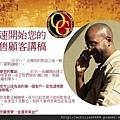 OG Opportunity PPT_Taiwan 0816_頁面_26.jpg