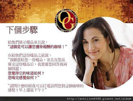 OG Opportunity PPT_Taiwan 0816_頁面_25.jpg