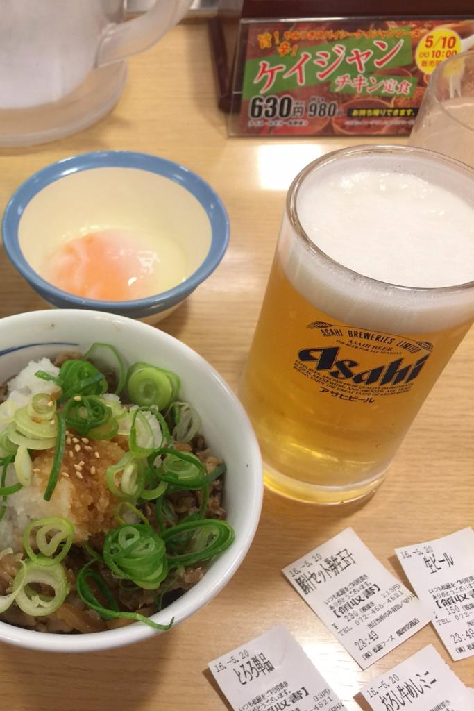 日本蜜月旅行