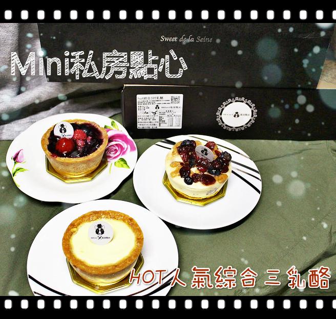 30009554843_f045f558cc_c_meitu_4 (1)_meitu_2 (1)