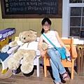 Jessica與熊熊
