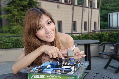 美女電腦工程師