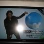 我在電視上!!