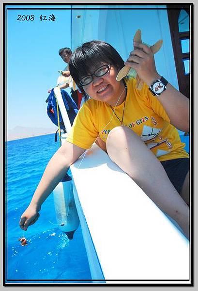 這是我在紅海釣魚的工具