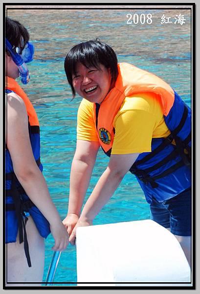 紅海浮潛 (86).JPG