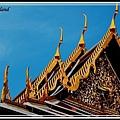 大皇宮的屋頂