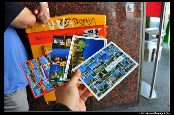 在維也納寄出的明信片