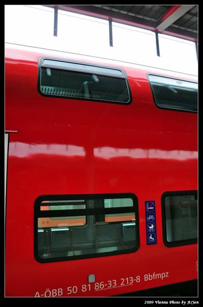 最高檔的火車.