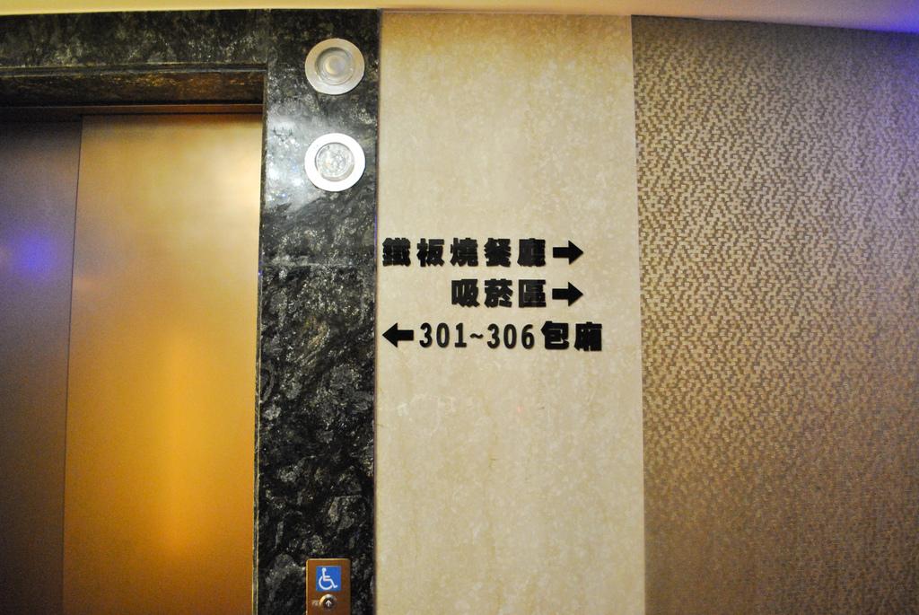 DSC_0145-2.jpg